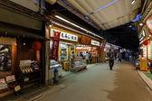 Omotesando Shopping street in Miyajima — Stock Photo