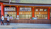 Kasaga Taisha Shrine in Nara — Stock Photo