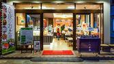 Japanese sweet shop in Nara — Stock Photo