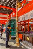 Ikuta-jinja in Kobe — Stock fotografie