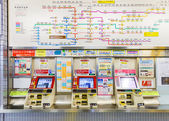 Train Ticket vending Machine in Osaka — Stock Photo