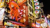 Dotonbori Street in Osaka — Stock Photo
