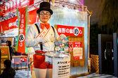 大阪の木造ピエロ人形 — ストック写真