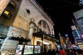 Shochikuza Theater in Osaka — Stock Photo