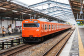 Osaka Loop Line — Stock Photo