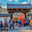 ������, ������: Tenryuji Temple in Kyoto