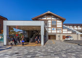 Saga Arashiyama Station in Kyoto — Stock Photo