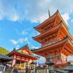 ������, ������: Kiyomizu dera Temple in Kyoto