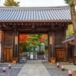 Постер, плакат: Kiyomizu dera Temple in Kyoto