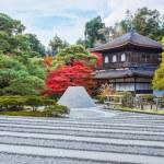Ginkakuji - The  Silver Pavilion Temple in Kyoto — Stock Photo #42041411