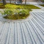 Sand garden at Ginkaku-ji temple in Kyoto — Stock Photo #42959487