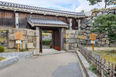 Fushimon Gate at Nagoya Castle — Foto Stock