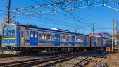 Linha fujikyuko — Foto Stock