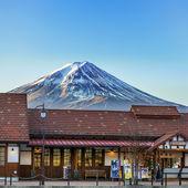 Kawaguchiko Station — Stock Photo