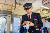 Japanese Train Conductor — Stock Photo