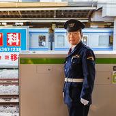 Japanese train conductor — Stock Photo
