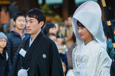 Japanese Traditional Wedding Ceremony — Stock Photo