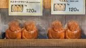 Great Buddha cake in Kamakura — Stock Photo