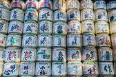 Wall of Sake barrels in at Meiji-jingu Shrine in Tokyo — Стоковое фото