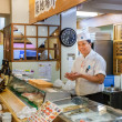 Japanese Sushi Chef — Stock Photo #47069995