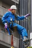 Japanese Window Cleaner — Stockfoto