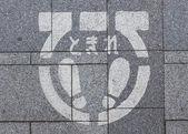 Pedestrian sign on a crosswalk in tokyo — Stock Photo