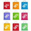 Vector sale labels like shopping bag — Stock Vector