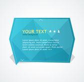 Vector blue text box — Stock Vector