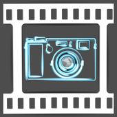 カメラ — ストックベクタ