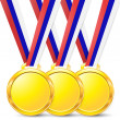 Stock Vector: Medal