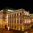 Stock Photo: Wien operhouse