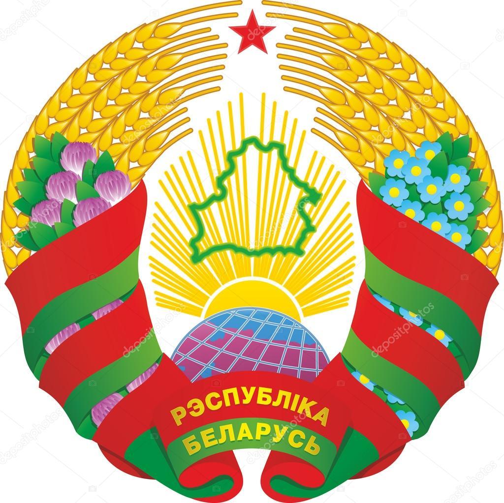 Не сомневаемся, что ты безошибочно узнаешь герб республики беларусь среди гербов других государств