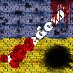 Freedom inscription on Ukrainian flag — Stock Photo #48135883