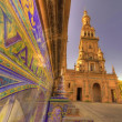 Stock Photo: Plazof Spain in Seville