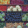 Stock Photo: Vegetables stall