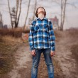 Portrait of  boy dreamer - Stock Photo