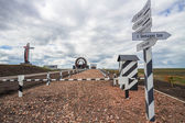 Border post near Borodino coal mine — Foto Stock
