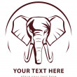 Illustration of elephant sign — Stock Vector
