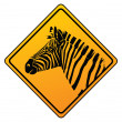 Illustration of zebra yellow sign — 图库矢量图片