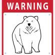 Bear Warning Sign — Stock Vector