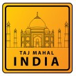 Illustration of India Taj Mahal — Stock Vector