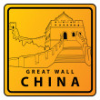 Illustration of China Great Wall — Stock Vector