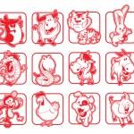 Chinese zodiac — Stock Vector #36143975