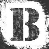 1 つの文字 b スタンプ、グランジのデザイン — ストック写真