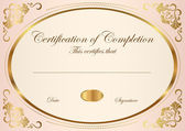 Horizontal certificate (diploma) of completion (template) with golden floral pattern — Stock Vector