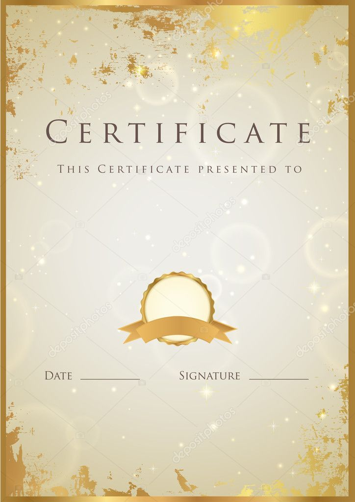 Vertical beige certificate (diploma) of completion (template) with ...