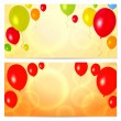 Royalty-Free Stock Vektorfiler: Bright Gift coupon (voucher, invitation or card) template with colorful balloons background