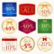 Royalty-Free Stock Vector Image: Vector set: Colorful Sale banner (coupon or tag) template with border and bow (ribbons)