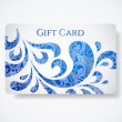 White gift card (discount card) with floral blue pattern (scroll). Useful for business card, gift coupon, voucher, invitation, ticket etc - Stock Vector