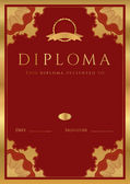 Vertical dark red (maroon) diploma of completion (template) with guilloche pattern (watermarks) and golden floral border. Usable for certificate, invitation, gift voucher, coupon, official etc — Stock Vector